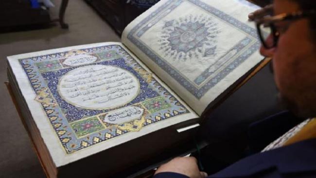 Al-Quran Tulis Tangan Bahan Sutra Harga 2,8 Miliar