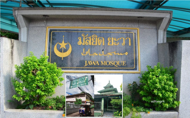 Keunikan Masjid Jawa di Thailand