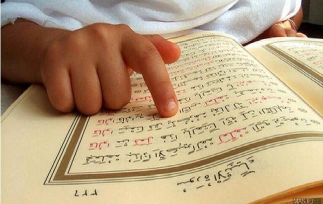 Rumus Ajaib Temukan Halaman Pertama Tiap Juz Al-Quran