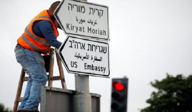 Seolah Yakin Dunia Bakal Diam, Rambu Kedubes AS di Yerusalem Mulai Dipasang