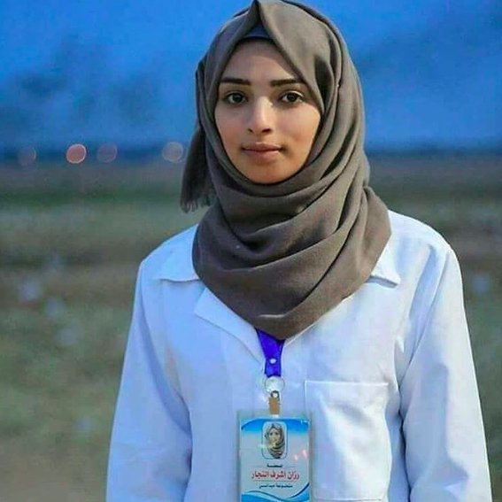 Razan Ashraf Al Najjar, 21, tenaga medis sukarela tewas ditembak penembak jarak jauh Israel.