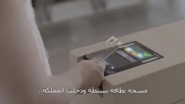 Begini Gambaran Paket Teknologi untuk Jemaah Haji Masa Depan