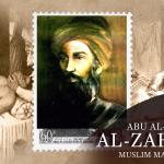 Abu Al Qasim Al Zahrawi: Sufi dan Pionir Kedokteran Islam Abad Pertengahan