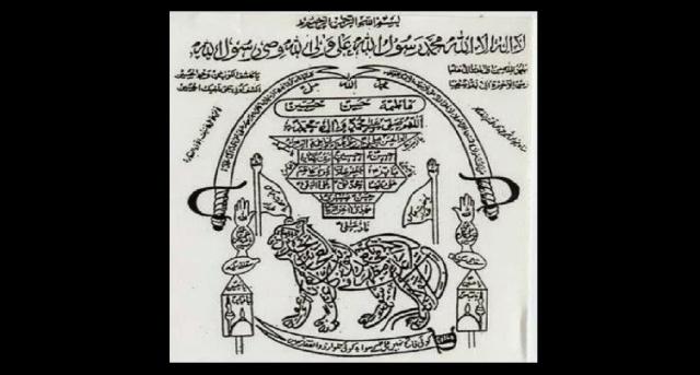 Makna Panji Islam Kesultanan Perlak Aceh