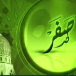 Aneka Peristiwa Penting dalam Islam Saat Bulan Safar