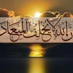 Betapa Allah Senantiasa Menepati Janji