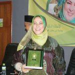 Professor dari Maroko: Indonesia adalah Contoh Islam yang Damai