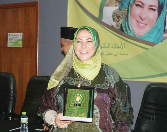 Mariam Ait Ahmed