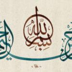 KAJIAN - Tuhan Ingin Dikenali Sebagai Penyayang dan Penutup Aib