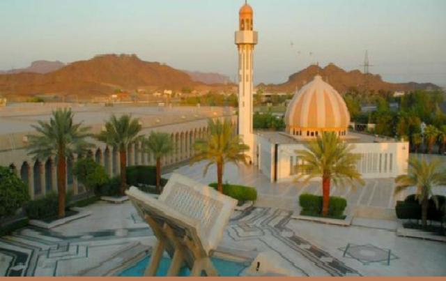 Berkunjung ke Percetakan Al-Quran Terbesar di Dunia