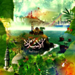 Renungan Pagi - Abdillah Toha: Islam Tanpa Muslim