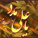 Jadilah Pemimpin Zuhud dan Empatik Laksana Ali