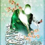 Kisah Pernikahan Ali dan Fatimah (Bagian 1)