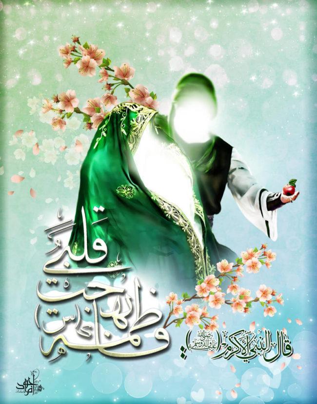Pernikahan Ali dan Fatimah 1