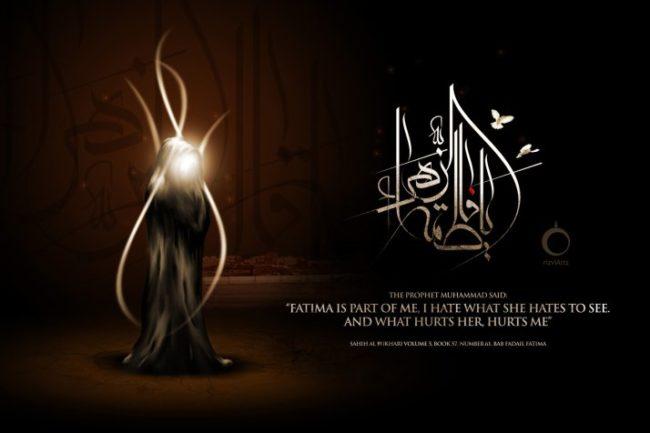 Pernikahan Ali dan Fatimah 5