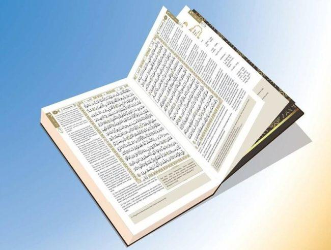 Kemenag Sediakan Master Mushaf Al Quran Gratis