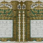 Sekilas tentang Kitab-Kitab Jawa Islam