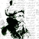 TOKOH - Mengenal Ibn Arabi dan Kompleksitas Intelektualnya