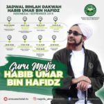 Kesan dan Pesan Habib Ahmad Jindan tentang Habib Umar bin Hafidz