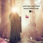 Tangisan dan Tawa Fatimah az-Zahra Menjelang Wafatnya Rasulullah