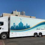 Jelang Olimpiade Tokyo 2020, Jepang Siapkan Masjid Keliling untuk Sambut Muslim