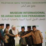 Taman Impian Jaya Ancol akan Memiliki Museum Internasional Sejarah Nabi dan Peradaban Islam