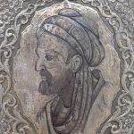 Benarkah Metode Karantina Berasal dari Peradaban Islam?