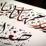 Hikmah - Keutamaan Ilmu Menurut Ali bin Abi Thalib