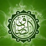 Tasawuf - Lima Jenis Orang yang Mesti Dihindari dalam Pertemanan Menurut Imam Jafar ash-Shadiq