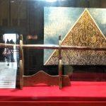 JIC Pamerkan 35 Artefak Peninggalan Nabi Muhammad Saw, Mulai dari Tongkat hingga Rambut