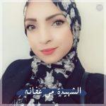 Mahasiswi Doktoral Palestina Ditembak Mati oleh Pasukan Israel di Dekat Yerusalem