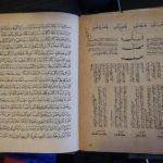 Kolom Muzal Kadim: Tuhan Menurunkan Martabat-Nya Agar Dikenali Manusia