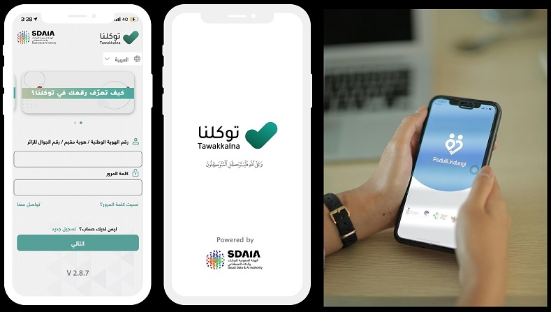 Jamin Keselamatan Jemaah Umrah dan Haji, RI Sinkronisasi PeduliLindungi-Tawakkalna Saudi