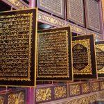 Pemprov Sumbar Buka Kembali Wisata Religi Bayt Alquran Al-Akbar